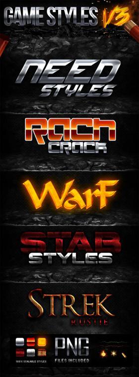 火焰<font color=red>金属</font>游戏字体PS样式