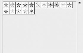 各式雪花PS自定义形状