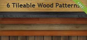 6款无缝平铺木纹背景,PS填充图案