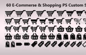 60款购物相关的PS形状