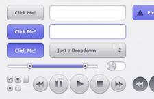 一款紫色调网页控件UI主题包