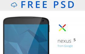 Nexus 5模型,PSD分层