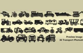运输车辆,Photoshop形状