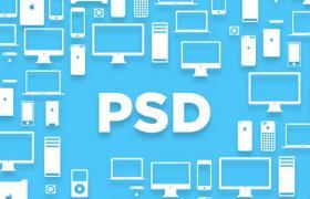 苹果产品PSD模型合集