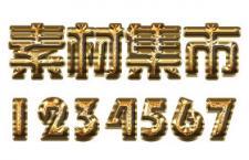 黄金磨砂金属颗粒效果PS样式
