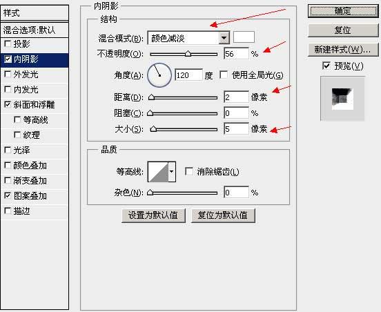 PS教程:简单3步制作酷炫金属字