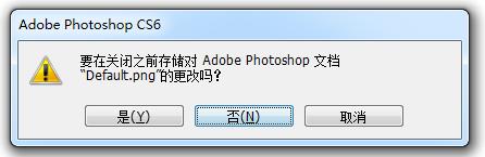 不信这些photoshop技巧你都会