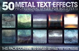 10款<font color=red>金属</font>特殊字体特效PS样式