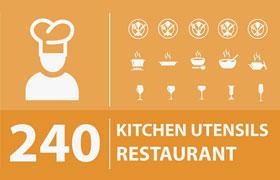 240枚矢量厨具图标,AI源文件