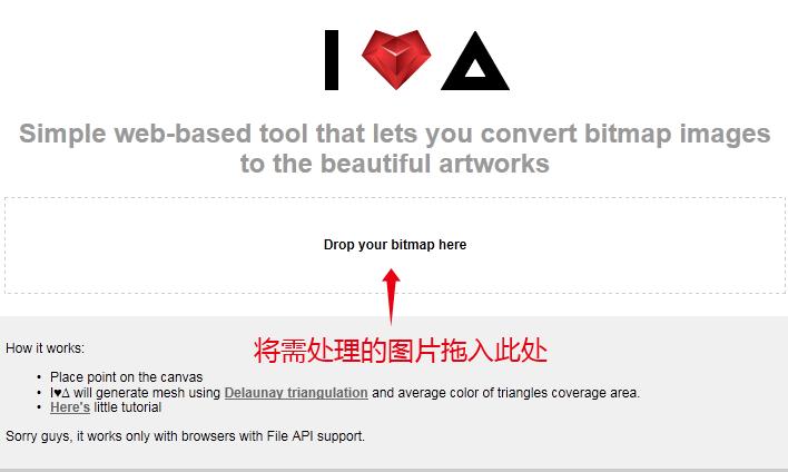 【神器】高大上多边形图片制作工具,附使用教程