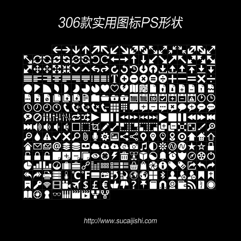 306款实用图标PS形状,csh格式