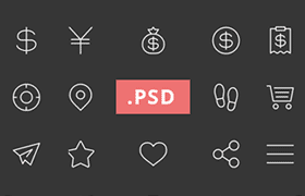 48枚线型图标,PSD源文件