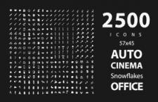 2500枚实用图标,AI源文件