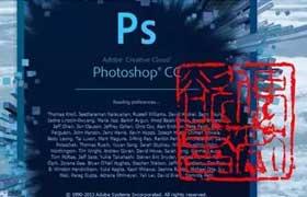 PS技巧:利用PS滤境-抽出 印章