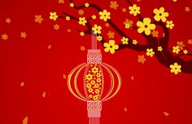 梅花挂灯笼,春节矢量素材,AI源文件