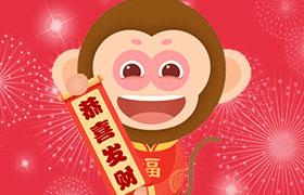 猴年吉祥物卡通形象,AI源文件