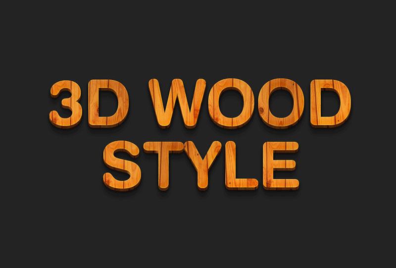 3D木纹字体样式,PSD源文件
