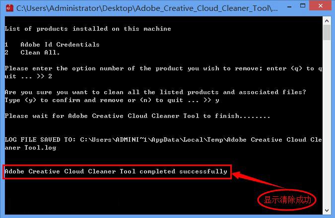 Adobe官方卸载工具,轻松清除干净PS安装残留