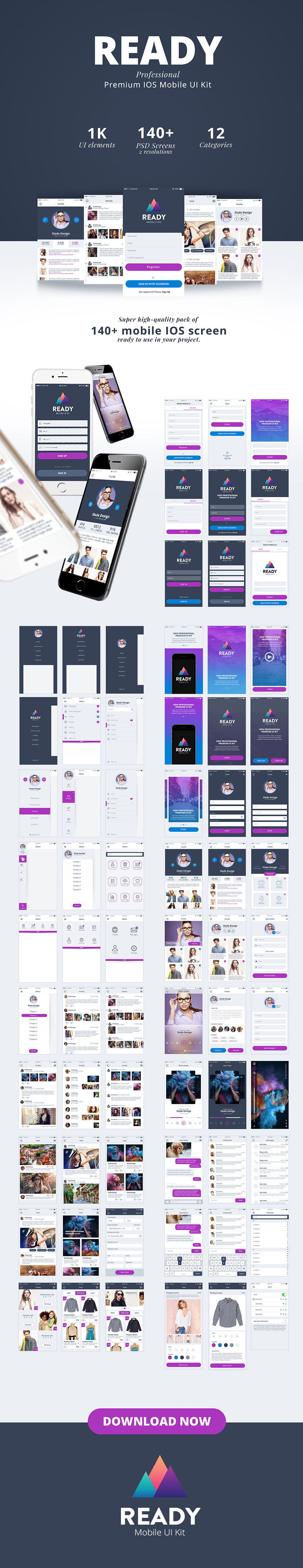 购物社交APP GUI模版,PSD源文件