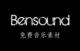 免费音乐素材网站:Bensound