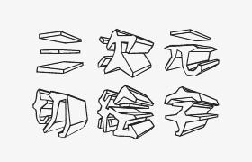 三次元切绘字体,3D日文三维字体