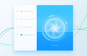 清理工具界面 GUI模版,PSD源文件