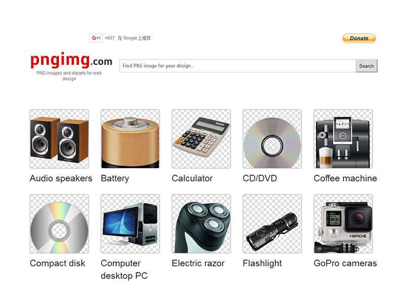 Pngimg:免费PNG透明背景素材库