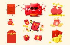 60张优惠券 红包 福袋素材,PNG格式