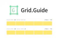GridGuide:网页栅格化神器