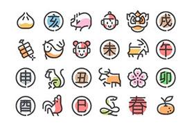 40枚春节矢量图标,AI SVG PNG格式