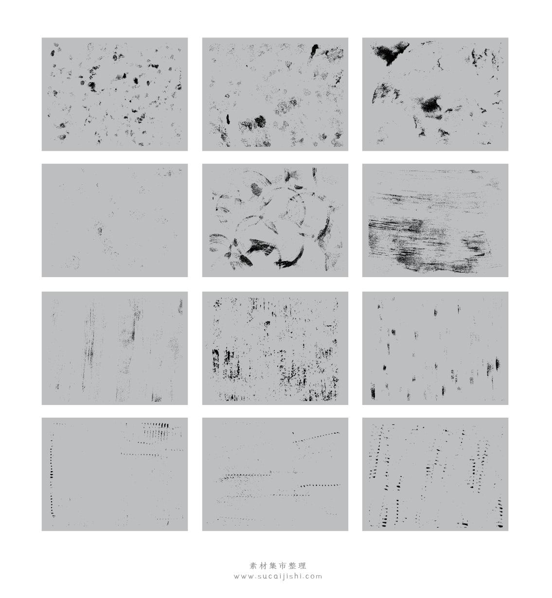 12款斑驳纹理矢量素材,AI源文件
