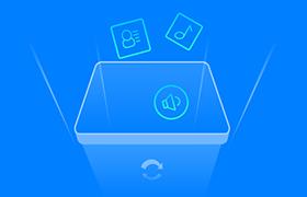 手机垃圾清理设计元素,PSD源文件