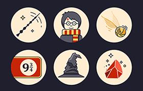 9枚哈利波特图标,AI源文件