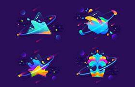 9款多彩星球,AI源文件