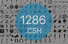 1286枚常用ps形状合集,强烈推荐!