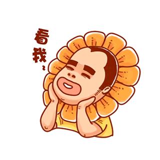 101张卡通形象PNG免抠素材