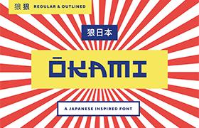 Okami Outline 日系英文字体