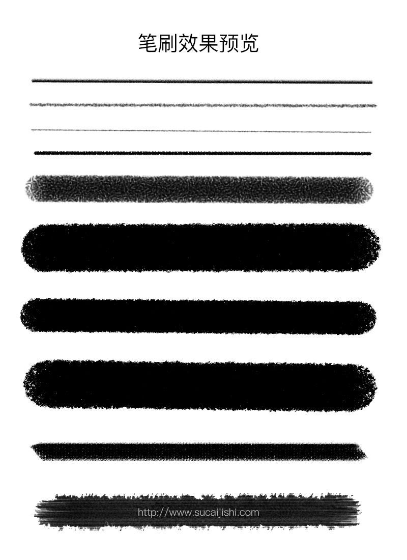 10款蜡笔画PS笔刷