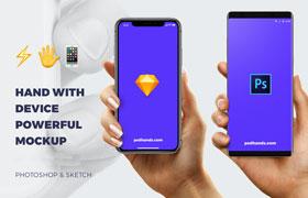 2018新款 苹果三星手机样机模版,PSD Sketch 源文件