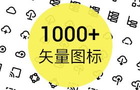 1000+Google风格矢量图标,PSD AI Sketch源文件