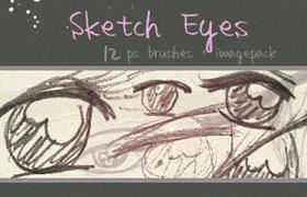 12款手绘眼睛PS笔刷