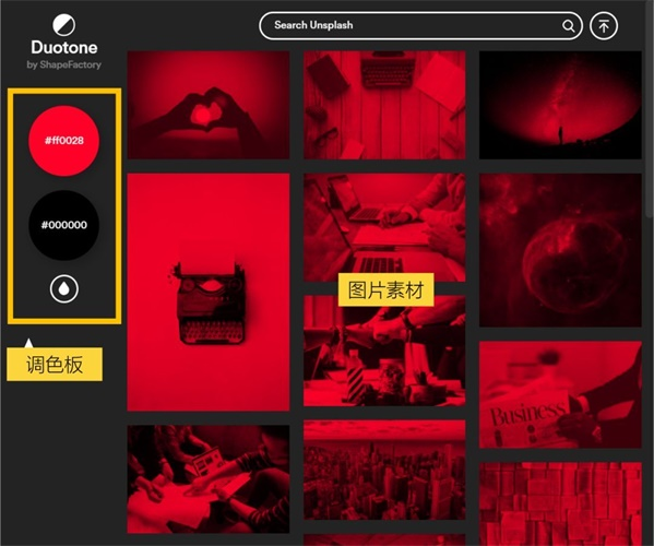 Duotone:双色图片生成器