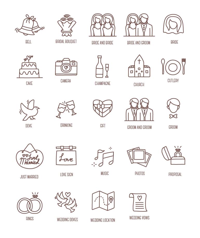 24枚婚礼手绘图标,AI源文件