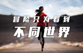 10款力量型中文字体