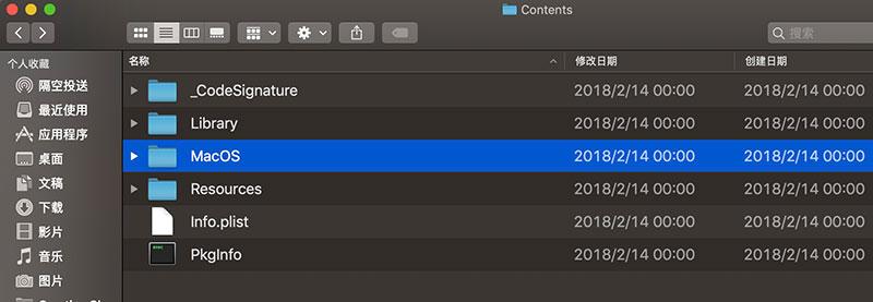 Mac安装Adobe软件,提示Error解决方法