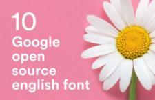 十款经典谷歌开源英文字体,值得收藏