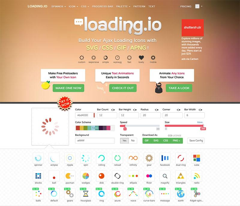 Loading.io:在线制作加载gif图标工具