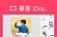 摹客iDoc:UI设计高效协作工具