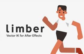 AE脚本 | MG动画角色骨骼IK绑定 Limber V1.5.1