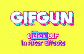 AE脚本 | 快速输出GIF动图插件 GifGun 1.7.5